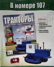 Hachette Tractor T-38 #107 Russian Edit. 1/43 scale + Magazine Ovp