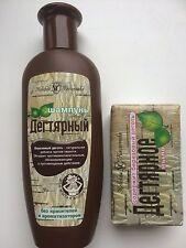 set shampoo soap tar natural birch acne psoriasis eczema dandruff neva cosmetics