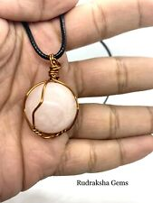 Rose Quartz 25 mm Crystal Ball Sphere Copper wire Pendant Necklace Love Healing
