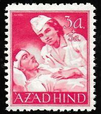 1943 WWII AZAD HIND Nurse Wounded Soldier Pro-Nazi Germany FREE INDIA MINT STAMP