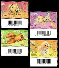 Hong Kong Lunar New Year Dog set selvage Barcode MNH 2018