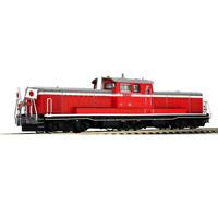 Kato 7008-5 Diesel Locomotive DD51-842 Emperor Type - N