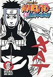 Naruto: Shippuden, Vol. 9 (DVD, 2010) NEW Sealed, Out of Print, Fast Shipping!
