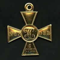 Russia Imperial Military Soldiers St.George Cross II Class Order Gold Original