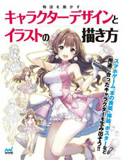 Atelier Series 20th Anniversary Official Visual Collection Game Art Fan Book