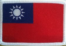 TAIWAN Flag Patch With VELCRO® Brand Fastener ARMY  Military Emblem #7
