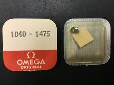 Omega 1040-1475 Differential