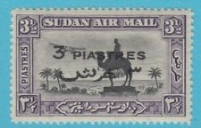 SOUTH SUDAN C32 MINT NEVER  HINGED OG ** NO FAULTS EXTRA FINE !