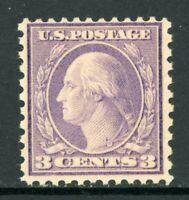 USA 1919 🔥 Washington 3¢ Violet Type II Rotary Perf 11x10 Scott 541 MNH L732