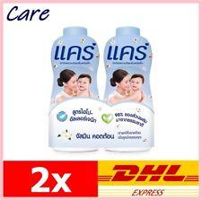 2x 380g Care Jasmine Cotton Baby Powder Soft Skin Care Comfort Gentle Delicate