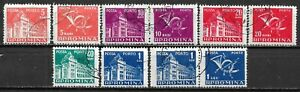 1957 ROMANIA Postage Due Used STAMPS (Michel # 102-106)