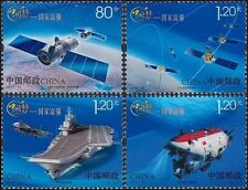 China 2013-25 Chinese Dream Prosperous Strong Country 中國夢 4v MNH