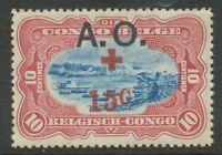 DEUTSCH OST AFRIKA BELGISCHE BESETZUNG 1918 MiNr. 34 von Belgisch-Kongo m Aufdr.