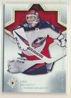 2018-19 Upper Deck Ultimate Collection 31 Sergei Bobrovsky /149