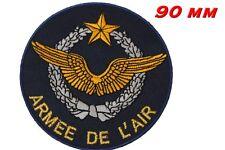 Patch à coudre ou à coller au fer  -*- Armée de l'Air Française -*-