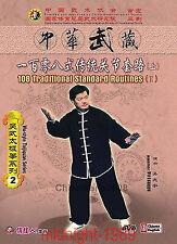 5Dvds 108 Traditional Standard Routines Wu Style Taichi Taijiquan by Wu GuangYu