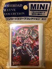 Bushiroad Sleeve Mini Vol.111 Cardfight! Vanguard Star-vader Omega Glendios, USA