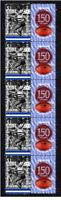 WAFL 150 YEARS OF FOOTBALL STRIP OF 10 MINT VIGNETTE STAMPS, EAST FREMANTLE 2