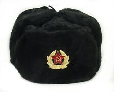 USHANKA * Russian Winter Hat * Military Style * w/Red Star Badge* size L * BLACK