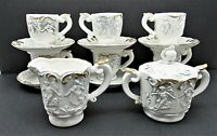 Victorian Demitasse Gold Edged Coffee Cups Saucers Creamer Sugar Set of 6