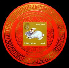 MALAYSIA 2011 Year of the Rabbit M/Sheet MS1755aa Imperf Variety U/M NJ667