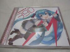 7-14 Days to USA. Limited Bocaro CD Mitchie M feat Hatsune Miku 39D Japanese