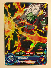 Super Dragon Ball Heroes Promo PUMS-16