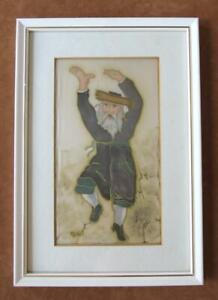 Original Judaica Art Hand Painting on Silk Hasidic Joy Dance Framed Certified