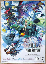 Wolrd de Final Fantasy Raro PS4 PS Vita 51.5 cm X 73 Cm Cartel Promo japonés #1