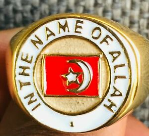Nation of Islam  IN THE NAME OF ALLAH RING (Gold Color)