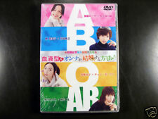 Japanese Drama Marriage According To Blood Type DVD