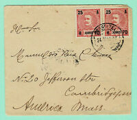 PORTUGAL AZORES [Village] May 1907 Cover > CAMBRIDGEPORT MA, 2 x 25r Mouchon