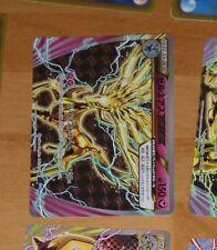 POKEMON JAPANESE CARD HOLO PRISM CARTE 042/054 XERNEAS RR BREAK JAPAN **