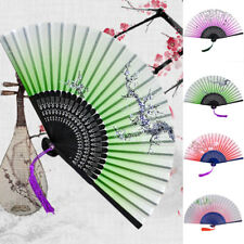 Chinese Japanese Fan Lady Flower Silk Folding Hand Held Dance Party Wedding Prom