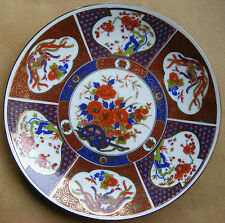 "Paeonies in a Cart 6.5"" Japanese Plate"