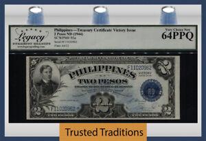 TT PK 95a 1944 PHILIPPINES TREASURY CERTIFICATE 2 PESOS LCG 64 PPQ VERY CHOICE!