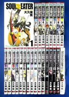 SOUL EATER 1-25 Comic Complete set   Atsushi Ohkubo /Japanese Manga Book