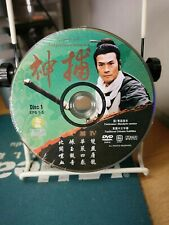 Lord of Imprisonment (Hong Kong Martial Art Movie Series) Adam Cheng