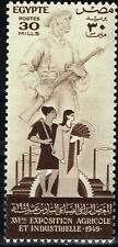 Egypt Army Soldier stamp 1949 MLH