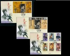 China Hong Kong 2020 FDC Bruce Lee Stamp set Martial Art 李小龍