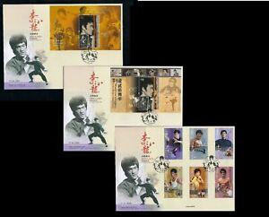 China Hong Kong 2020 FDC Bruce Lee Stamps set Martial Art 李小龍