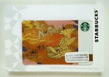 Starbucks gift card Japan Nagoya limited previous version with sleeve