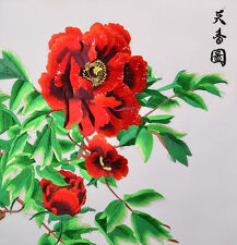 "18"" Brocaded Chinese Painting Traditional Silk Embroidery : Red Peony Flwoer -"