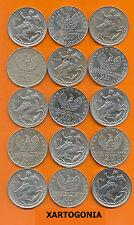 GREECE COINS 1973Α, 20 DRACHM, VG-F, SELENE GODDESS, GREEK JUNTA PERIOD (1coin)