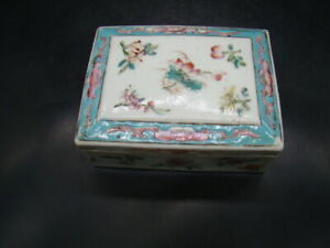 Chinese 1910's nice famille rose box  c4255