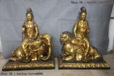 25 Tibet Bronze Copper Manjusri Samantabhadra Kwan-Yin Bodhisattva buddha Statue