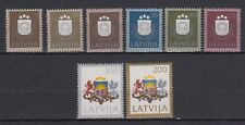 "Latvia - 1991 ""National Arms"" (MNH)"