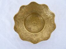 VINTAGE  OLD  VICTORIAN STYLE BRONZE PLATE