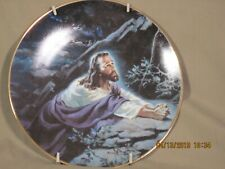 "Hamilton collection Collector plate ""Jesus in the Garden"" w metal hanging frame"