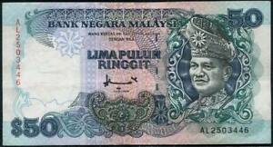 Malaysia $ 50 Ringgits.Banknote Niegara Note 1995